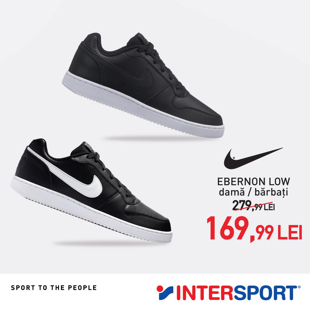 INTERSPORT_Campanie-Nike_plimbari-in-natura-biciclete-adidasi-trening-intersport-arena-mall-bacau