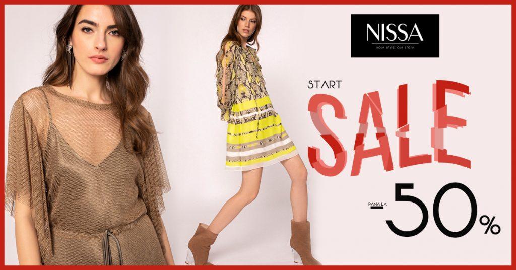 nissa-start-sale-reduceri-iunie-2020